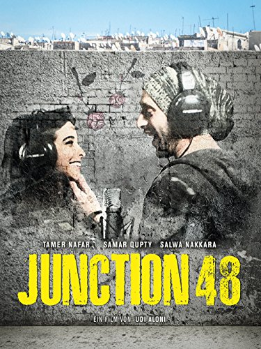Junction 48 Cover