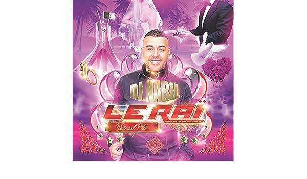 2011 GHORBA MP3 GRATUITEMENT REDA TÉLÉCHARGER CHEB EL