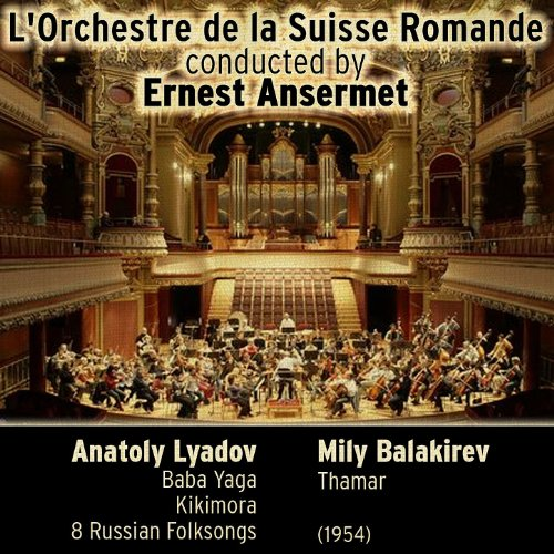 Anatoly Lyadov: Eight Russian Folksongs, Op. 58 - III. Plaintive Song. Andante