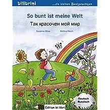 So bunt ist meine Welt: Так красочен мой мир/Kinderbuch Deutsch-Russisch