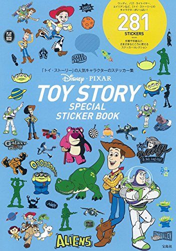 Disney・PIXAR TOYSTORY SPECIAL STICKER BOOK (ãƒãƒ©ã'¨ãƒ†ã'£)
