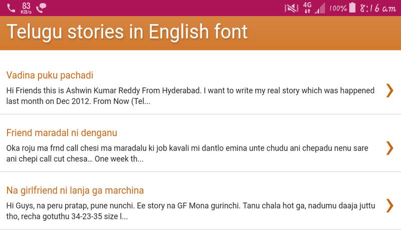 Sex stories in telugu font list