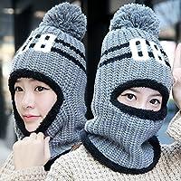 Vaevansp Sombrero Invierno Invierno Lana Sombrero Espesamiento Caliente Protección Para Los Oídos Knit Tapa Collar De Cuerpo Del Cuerpo A Prueba De Viento Señoras Tapa, A