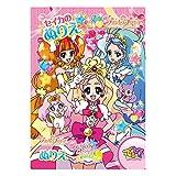 Coloring Book Malbuch - Japanese Animetion Manga Princess Precure 4624260A