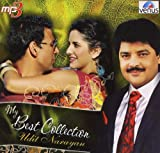 My Best Collection: Udit Narayan