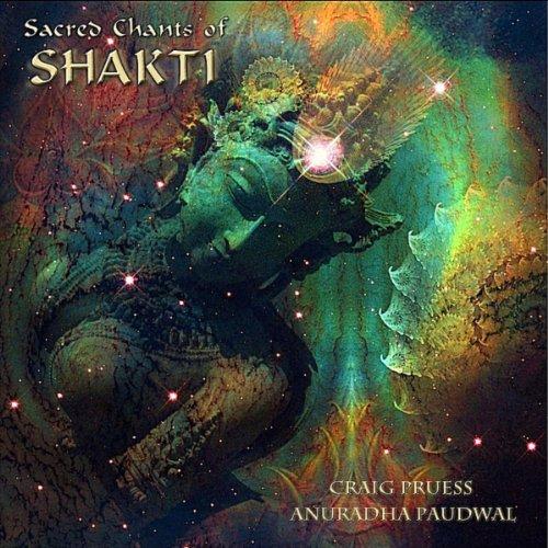 Shakti Prayer