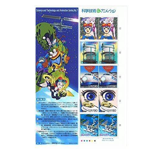 Preisvergleich Produktbild Sondermarke Wissenschaft und Technik und Animation siebten Band Sonde (2) Zeit Bokan
