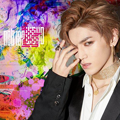 Chain: Taeyong Version