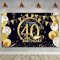 Decoración de Fiesta de 40 Cumpleaños, Tela Extra Grande Póster de Señal Dorado Negro para 40 Aniversario Fondo de Foto, Materiales de Fiesta de Cumpleaños, 72,8 x 43,3 Pulgadas (Estilo B)
