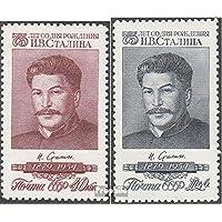 soviética-Unión 1745-1746 (completa.edición.) 1954 años. W. Stalin (sellos para los coleccionistas)