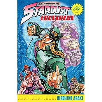 Stardust Crusaders T04