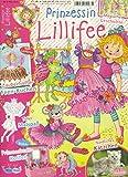 Prinzessin Lillifee [Jahresabo]