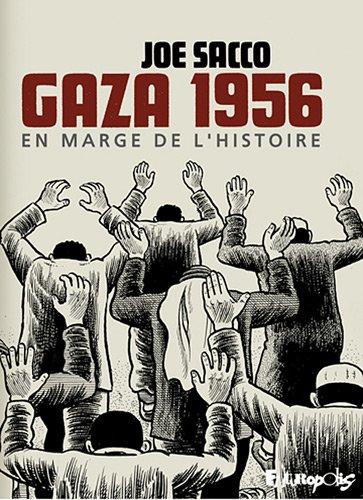 "<a href=""/node/18665"">Gaza 1956</a>"