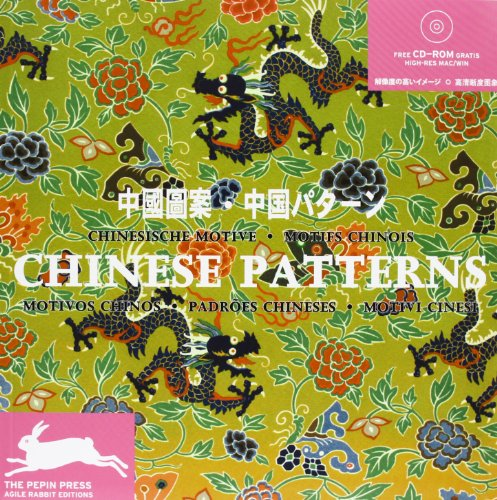 Chinesische Muster /Chinese Pattern (Agile Rabbit Editions) Vintage Fine China Japan