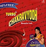 #7: Chakravyooh Mosquito Coil (Large)