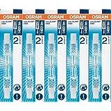 5 Stück Osram Halogenstablampe Haloline Pro, 64690, R7s, 230V, Länge: 78mm (80 Watt)