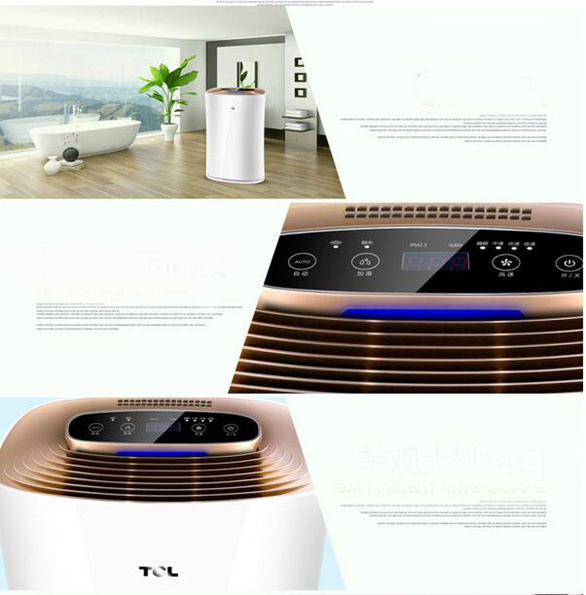 61O9LdNDl1L - TCLTKJ300F-S1 Intelligent Purifier Household In Addition To Formaldehyde PM2.5 Negative Ion Humidifier