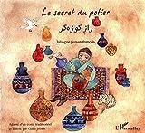 Le secret du potier - Édition bilingue persan-français