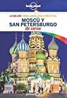 Moscú y San Petersburgo De cerca 1 par St.Louis