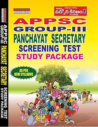 O-YVDP New APPSC Group-III Panchayat Secretary Screening Test Study Package [ ENGLISH...