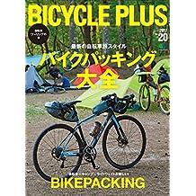 BICYCLE PLUS (バイシクルプラス) Vol.20[雑誌] (Japanese Edition)