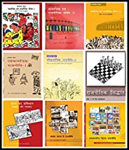 NCERT Textbooks Political Science 6th to 12th In Hindi Medium (Political Science) Combo Set