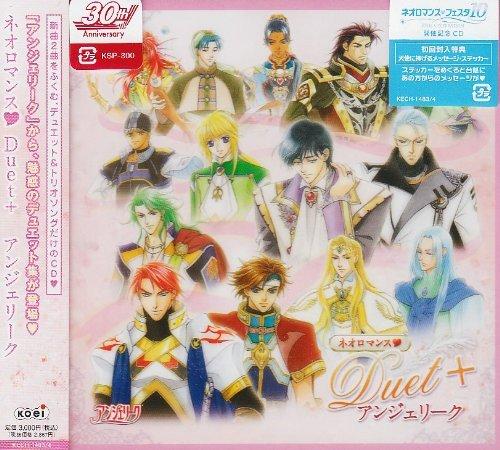 Neo Romance Duet Plus Angeliqu by Soundtrack (2008-12-03)