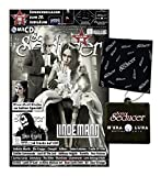 Sonic Seducer 07/08-2015 + Lindemann Titelstory (Rammstein) + 4 exkl. Postkarten von Marilyn Manson, Apoptygma Berzerk u