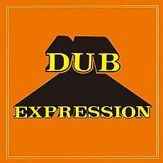 Dub Expression [Vinyl LP]