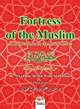 #6: Fortress of the Muslim (Hisnul Muslim): Invocations from the Qur'an & Sunnah