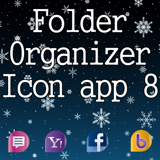 Icon App 8 Folder Organizer