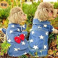 YU-K Il Cowboy , stelle cowboy yi ,SG animali domestici cani abbigliamento abbigliamento piccolo cane vestiti