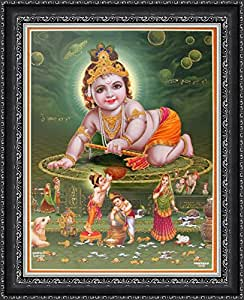 Avercart Lord Krishna / Shree Krishna / Baby Krishna / Bal Krishna / Sri Krishna Poster 8.5x11 inch with Photo Frame (21x28 cm framed)