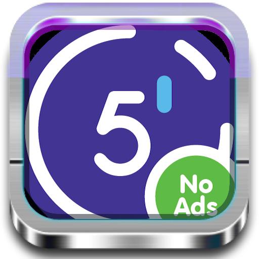 free-minute-ads-plank-5-pro