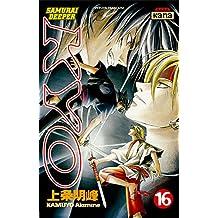 Samurai Deeper Kyo, tome 16