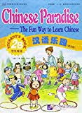 Chinese Paradise - The Fun Way to Learn Chinese - Student's Book 2b