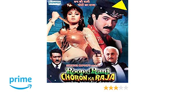 Roop Ki Rani Choron Ka Raja Hindi Movie Full Hd 720p 3