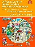 Mein erstes Bilderwörterbuch Deutsch - Persisch / Farsi: فرهنگ لغت تصویری برای کودکان و نوجوانان به آلمانی / فارسی