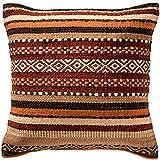 Fair-Trade Kelim-Kissenbezüge, handgefertigt auf Handwebstühlen aus Wolle und Baumwolle (Verhältnis: 80 / 20) und mit natürlichen Farbstoffen, Wolle baumwolle, braun, 45 x 45 cm