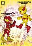 Pack 2 figuras The Flash & Reverso de Flash 14 cm. Con luz. Hybrid Metal. DC Cómics. Herocross