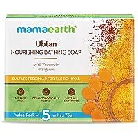 Mamaearth Ubtan Nourishing Bathing Soap With Turmeric & Saffron – 5x75g