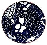 Original japanischer Servierteller NAMI Japan großer Porzellan Teller Ø 25