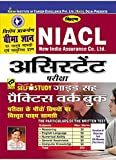 NIACL  Assistant Exam Self Study Guide-Cum- Practice Work Book-Hindi - 1199