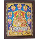 Lord Kuber And Ashta Lakshmi Photo Frame ( 32.5 Cm X 26.5 Cm X 1.5 Cm ) / Wall Hangings For Home Decor And Wall Decor / Photo Frames For Posters And Thanksgiving Wall Decorations / Asta Ashta Lakshmi Laxmi Kuber Kubera Kuberar Art Work For Paintings And W