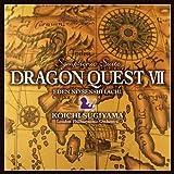 Symphonic Suite Dragon Quest 7 (OST) by Various (2009-10-07)