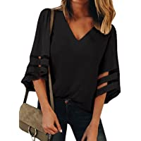 GOSOPIN Womens V Neck Tops Loose 3/4 Bell Sleeves Blouse Solid Color Lace Patchwork Tees