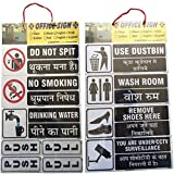 #10: SignageShop OFFICE SIGN COMBO PACK INCL. NO SMOKING SIGN, PUSH PULL SIGN, CCTV SIGN, DO NOT SPIT SIGN, ETC. (Pack of 11 Items)