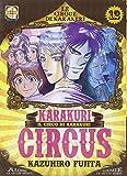 Karakuri Circus: 12