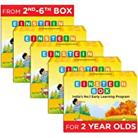 Einstein Box for 2 Year Olds Box 2 for Boys & Girls (5 Box Set (Boxes B-F))