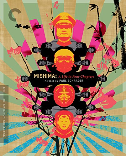 Mishima: A Life In Four Chapters [The Criterion Collection] [Blu-ray]
